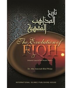 Evolution of Fiqh