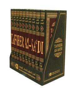 Tafseer as-Sa'di (Vol 1-10)