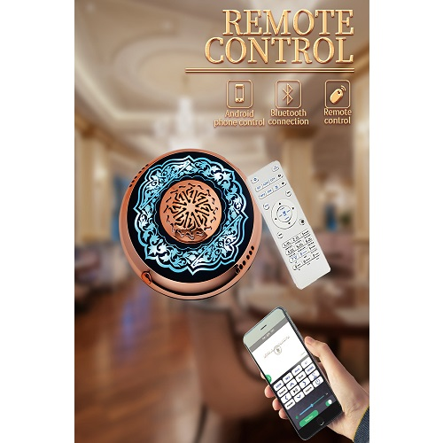 Equantu Qur'an Aromatherapy Speaker