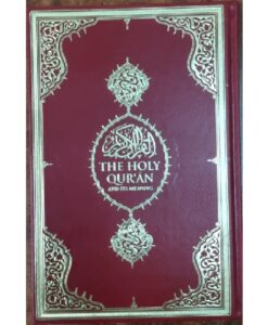 The Holy Qur'an and it's meaning